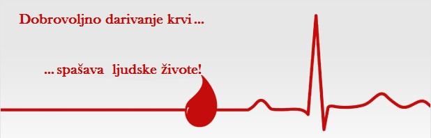 darivanje_krvi1